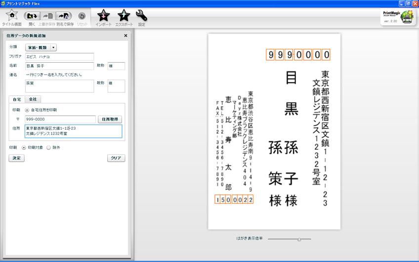 http://www.print-magic.net/images/l-2.jpg